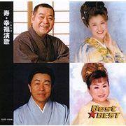 寿・幸福演歌/12CD-1194A
