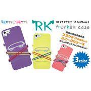 【在庫限り特価品】 iPhone5s/5用 TAMISEMI RKフランケンケース