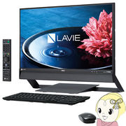 NEC 23.8�^�f�X�N�g�b�v LAVIE Desk All-in-one DA970/EAB PC-DA970EAB �t�@�C���u���b�N 2016�N��f