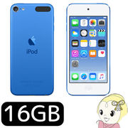 Apple iPod touch ��6���� MKH22J/A [16GB �u���[]