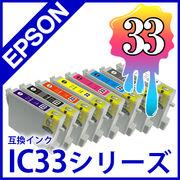 EPSON�i�G�v�\���j ICGL33 ICBK33 ICC33 ICM33 ICY33 ICR33 ICMB33 ICBL33 �y �݊��C���N  �z