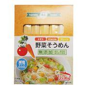【即納】良品【良品野菜そうめん (トマト・にんじん・プレーン)】30g×6袋入り