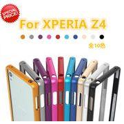 SONY Xperia Z4�p�P�[�X �A���~�j�E������ �y��