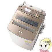 [予約]NA-FW100S3-T パナソニック 洗濯乾燥機「洗濯10kg/乾燥5kg」 ブラウン