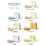 ��p�e���@�}�X�L���O�e�[�v �a���e�[�v Taiwan Kikusui kawaii washi masking tape�@
