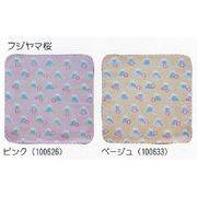 【ご紹介します!安心の日本製! 吸水性抜群!カワイイ柄で人気の和心 がーぜたおる!】フジヤマ桜