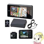 AR-373GS610 �Z���X�^�[ GPS���� ���[�_�[�T�m�@ ASSURA ���������Z�b�g