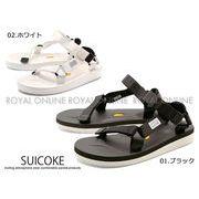 【スイコック】 DEPA-V OG-022V 全2色 メンズ&レディース