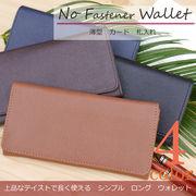 ◆薄型 型押し レザータイプ  札入れ カード入れ レディース メンズ◆A-005-2