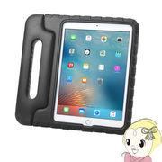 PDA-IPAD95BK �T�����T�v���C 9.7�C���`iPad Pro/iPad Air 2�Ռ��z��P�[�X