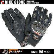 硬質プロテクターモデル バイクグローブ 手袋 黒 Mサイズ