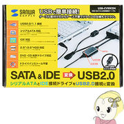 USB-CVIDE2N �T�����T�v���C IDE/SATA-USB�ϊ��P�[�u��