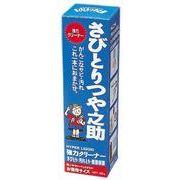 ��{�� Japan ���X�R�[�L ���тƂ�'�V�� �� 400g (����) TU-02