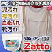�}�l�[�W���[��܁@Zatto