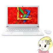 dynabook T75 T75/AW PT75AWP-BJA2 [リュクスホワイト] 東芝 ノートパソコン
