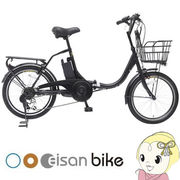 �y���[�J�[�����zeisan bike �d���A�V�X�g���]�� 20�C���` �u���b�N  SWIFTI20�]6Ah-BK