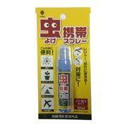 虫よけ携帯スプレー (ノンガスタイプ)・防除用医薬部外品 12ml /日本製