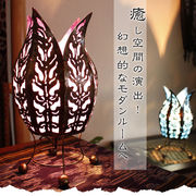 ロータスアイアンランプ【型番号bz5-6】