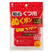 使い捨てカイロ 貼るぬくポン(くつ用)貼るカイロ2足分(2個入×2袋)/日本製