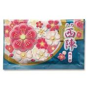 入浴剤 京の四季折々 北野西陣 梅の香 /日本製