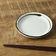 【特価品】茶まき タタラづくりの10.7cm豆皿[B品][美濃焼]