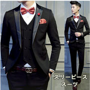 黒スーツ1つボタンスリーピース/メンズ/セットアップ/ビジネス結婚式 二次会パーティー/フォーマル
