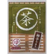 薬用入浴剤 湯屋めぐり さらさらサッパリ ミョウバンの湯(茶) /日本製  sangobath