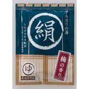 薬用入浴剤 湯屋めぐり つるつるスベスベ アルカリの湯(絹) /日本製  sangobath