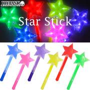 BIGスターライトステッキ 6color【星/光るおもちゃ/雑貨】