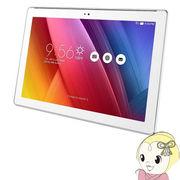 Z300CNL-WH16 ASUS 10.1型タブレット ZenPad 10 SIMフリーモデル ホワイト