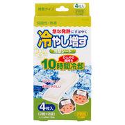 冷やし増す 冷却シート4枚入り 子供用 無香タイプ /日本製 sangost