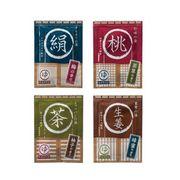 薬用入浴剤 湯屋めぐり 4種  /日本製