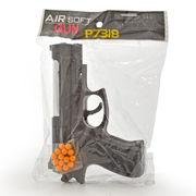 【在庫特価】【安価玩具】7318エアーガン 袋入り 景品 縁日 BBガン 武器 銃 ガン