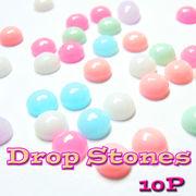 【キャンディドロップストーン】 ラウンド オーバル 10個 ミルキーストーン ドロップストーン