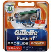 ジレット フュージョン プログライド パワー 替刃 4個入