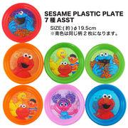 【アメキャラ 海外 輸入】セサミ プラスチック プレート 7種アソート キッズ 食器