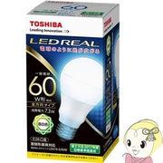 LDA7NG60W ���� LED�d���S���^�C�v E26 �����F 810lm�i60W�����j