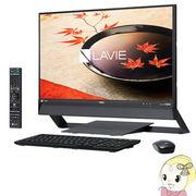 PC-DA770FAB NEC 23.8型 デスクトップパソコン LAVIE Desk All-in-one DA770/FAB 【PC-DA770FA】