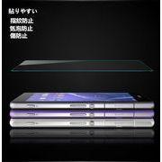 【iPhone/Xperiaガラスフィルム】硬度9H強化ガラス 液晶保護 薄さ0.4mm 指紋防止 傷防止 保護フィルム