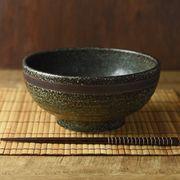【特価品】19cm黒釉茶ライン丼ぶり[B品][美濃焼]