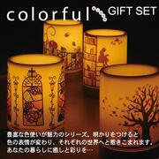セラミック アロマランプ ギフトセット Ceramic Aroma Lamp(コードタイプ)