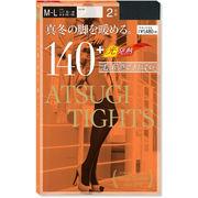 (アツギ)ATSUGI アツギタイツ 140デニール<2足組> M-L/L-LL