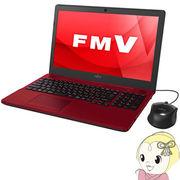 FMVA45A3R 富士通 15.6型 ノートパソコン FMV LIFEBOOK AH45/A3