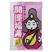 薬用入浴剤 開運福寿 招福の湯 弁天の泉 /日本製
