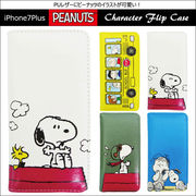 【NEW】≪iPhone7PLUS対応≫ピーナッツ 手帳型ケース/スヌーピー