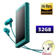 [予約]NW-A36HN-L ソニー ウォークマン Aシリーズ [メモリータイプ]  ビリジアンブルー 32GB