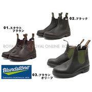 【ブランドストーン】 500 サイドゴア ブーツ 全3色 メンズ&レディース