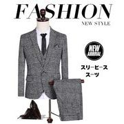3ピーススーツ スリーピーススーツ オシャレ メンズ 結婚式 スーツセットアップ ビジネススーツ 礼服