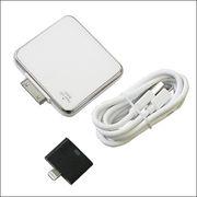 iPhone/iPod充電器バッテリーホワイト(Lightning変換アダプタ付)