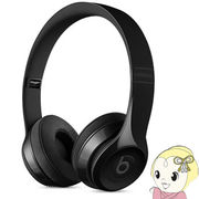 beats by dr.dre solo3 wireless 【グロスブラック】